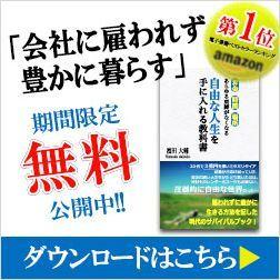 Bookだいぽん.jpg